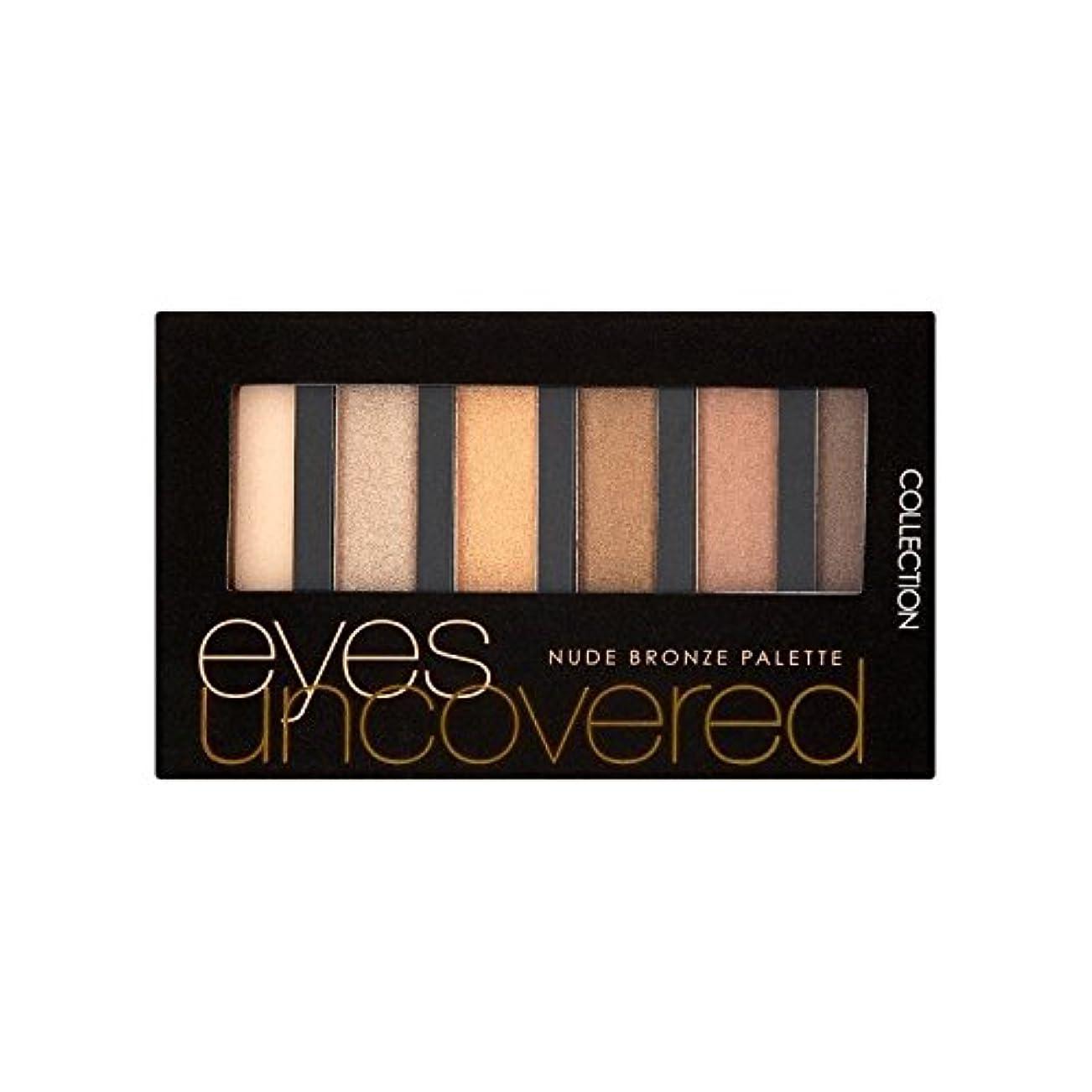 ヌードブロンズ - コレクション目はパレット2を発見しました x4 - Collection Eyes Uncovered Palettes 2 - Nude Bronze (Pack of 4) [並行輸入品]