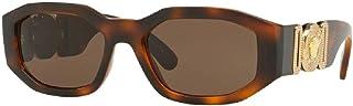 Versace VE4361 MEDUSA Rectangle Sunglasses For Men For Women+FREE Complimentary Eyewear Care Kit