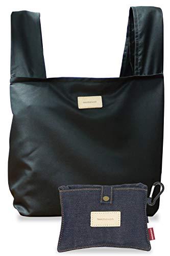 NeedNetwork 岡山デニム エコバッグ 折りたたみ マチ広 コンビニバッグ レジバッグ コンパクトバッグ ショッピングバッグ ランチバッグ トートバッグ 買い物袋 レジ袋 マイバッグ
