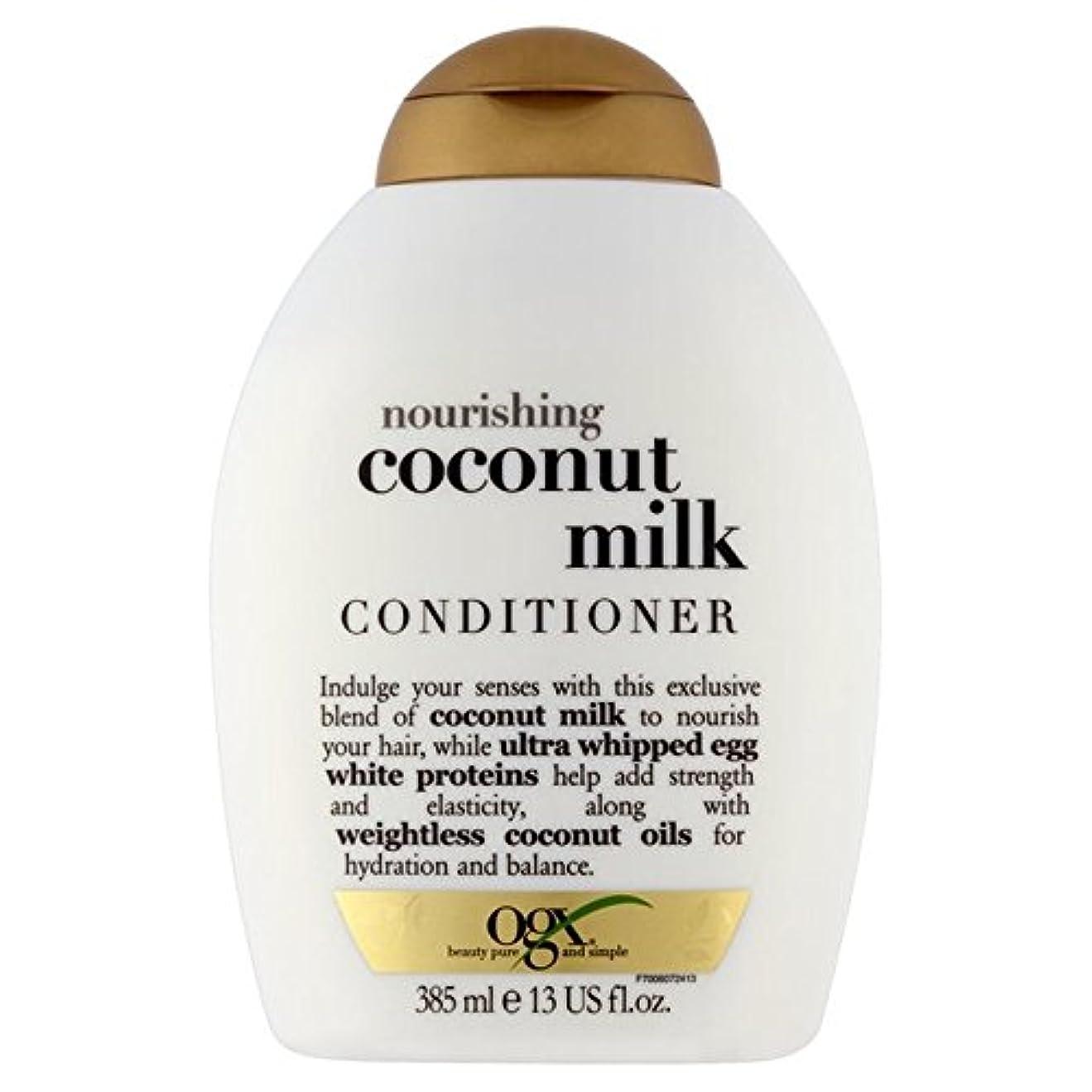 デザイナー睡眠蜂ココナッツミルクコンディショナー385ミリリットル x4 - Ogx Coconut Milk Conditioner 385ml (Pack of 4) [並行輸入品]