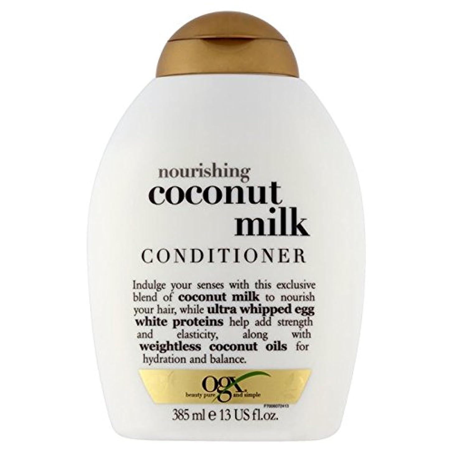 日食なぜなら松ココナッツミルクコンディショナー385ミリリットル x4 - Ogx Coconut Milk Conditioner 385ml (Pack of 4) [並行輸入品]