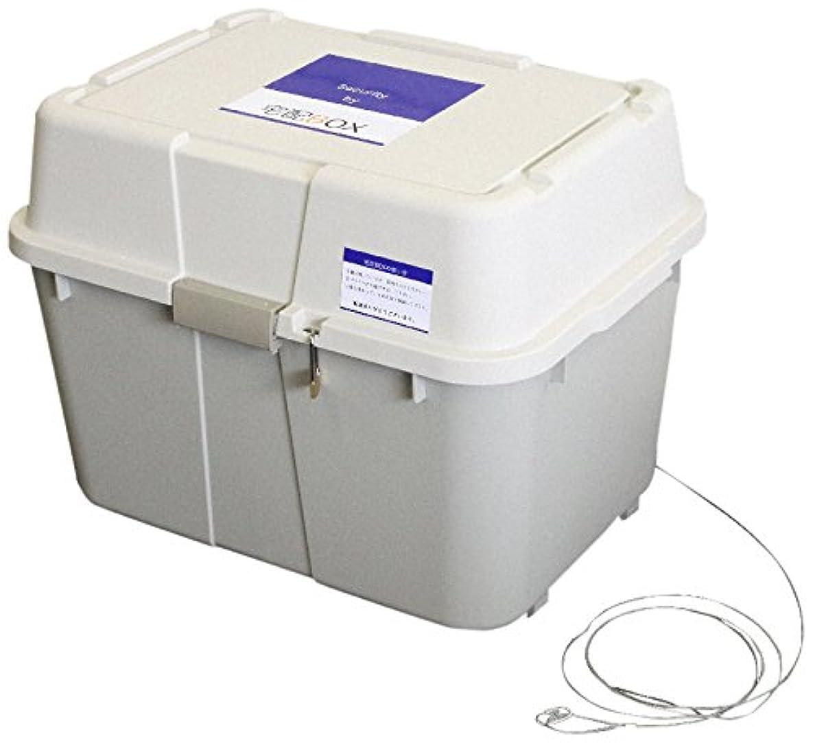 模索割り込み公宅配ボックス 簡易タイプ 大容量 便利グッツ 鍵付き IT-620