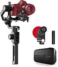 MOZA Air 2 with iFocus-M Wireless Motor 3 Axis Gimbal Stabilizer 9Lb Payload 8 Follow Modes 16h Run-time for DSLR Mirrorless Pocket Cinema Cameras Soft Case Included?One Year Warranty?