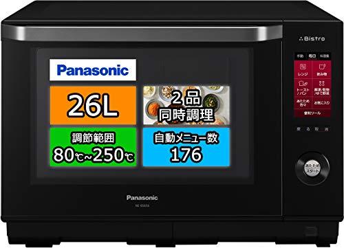 パナソニック ビストロ スチームオーブンレンジ 26L 液晶タッチパネル ブラック NE-BS656-K