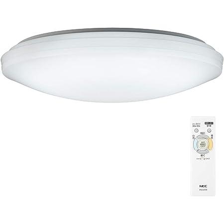 NEC LEDシーリングライト 調色/調光タイプ~12畳 HLDC12208