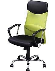 【全15種】アイリスプラザ オフィスチェア ハイバック メッシュ アームレスト ロッキング機能 腰サポートバー スタンダード/低反発/可動式アームレスト
