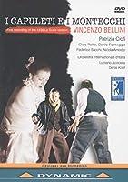 Bellini: I Capuleti E I Montecchi [DVD] [Import]