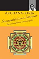 Archana-kirja