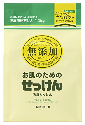 ミヨシ石鹸『無添加 お肌のための洗濯用粉せっけん1.0kg』