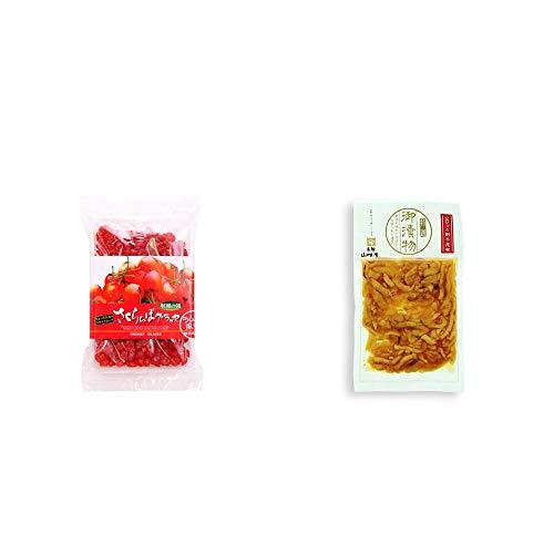 [2点セット] 収穫の朝 さくらんぼグラッセ ラム酒風味(180g)・飛騨山味屋 ピリッと割干し昆布(230g)