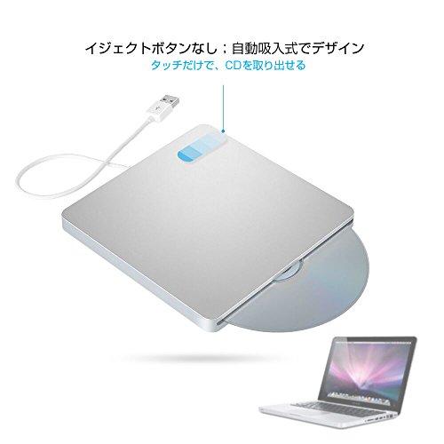 『Patech USB2.0ポータブルCD RWドライブ スロット設計 Apple Mac Book Air Pro/windows 対応』のトップ画像