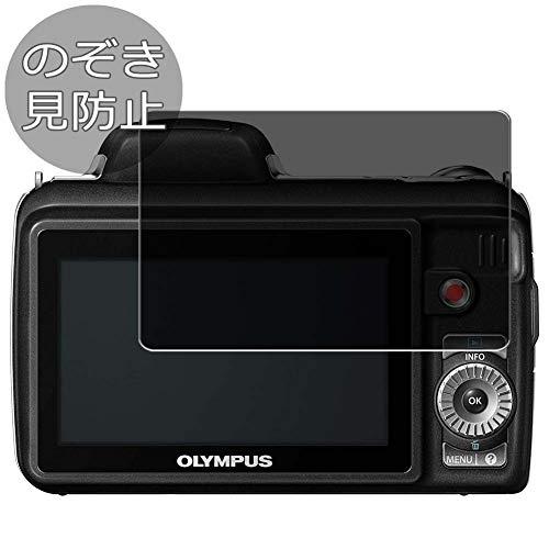 VacFun Anti Espia Protector de Pantalla para Olympus Digital Camera SP-810UZ,...