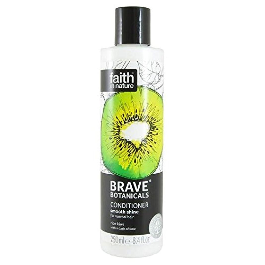 摘むリアルところでBrave Botanicals Kiwi & Lime Smooth Shine Conditioner 250ml (Pack of 4) - (Faith In Nature) 勇敢な植物キウイ&ライムなめらかな輝きコンディショナー250Ml (x4) [並行輸入品]