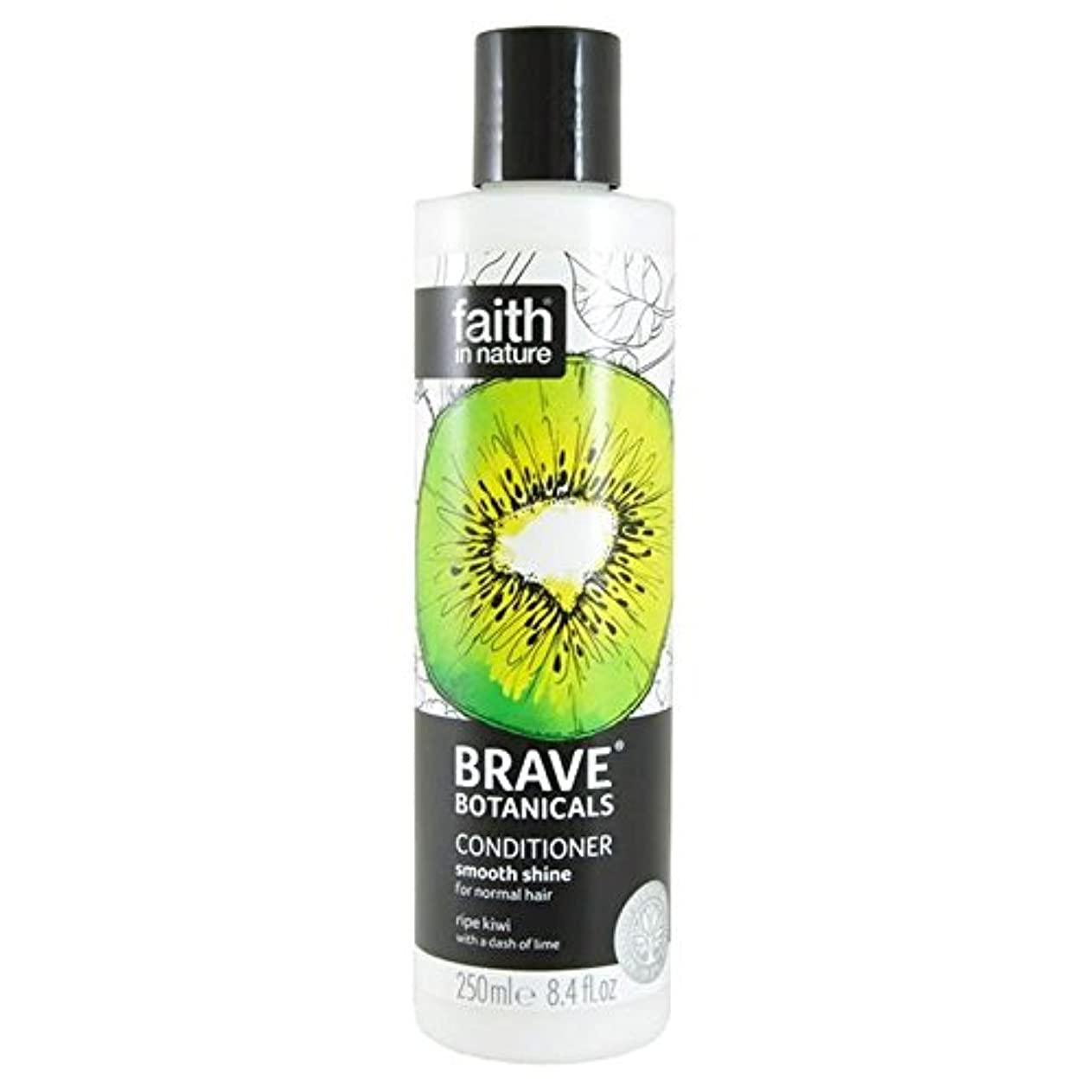 条件付き他にラッチBrave Botanicals Kiwi & Lime Smooth Shine Conditioner 250ml (Pack of 4) - (Faith In Nature) 勇敢な植物キウイ&ライムなめらかな輝きコンディショナー250Ml (x4) [並行輸入品]
