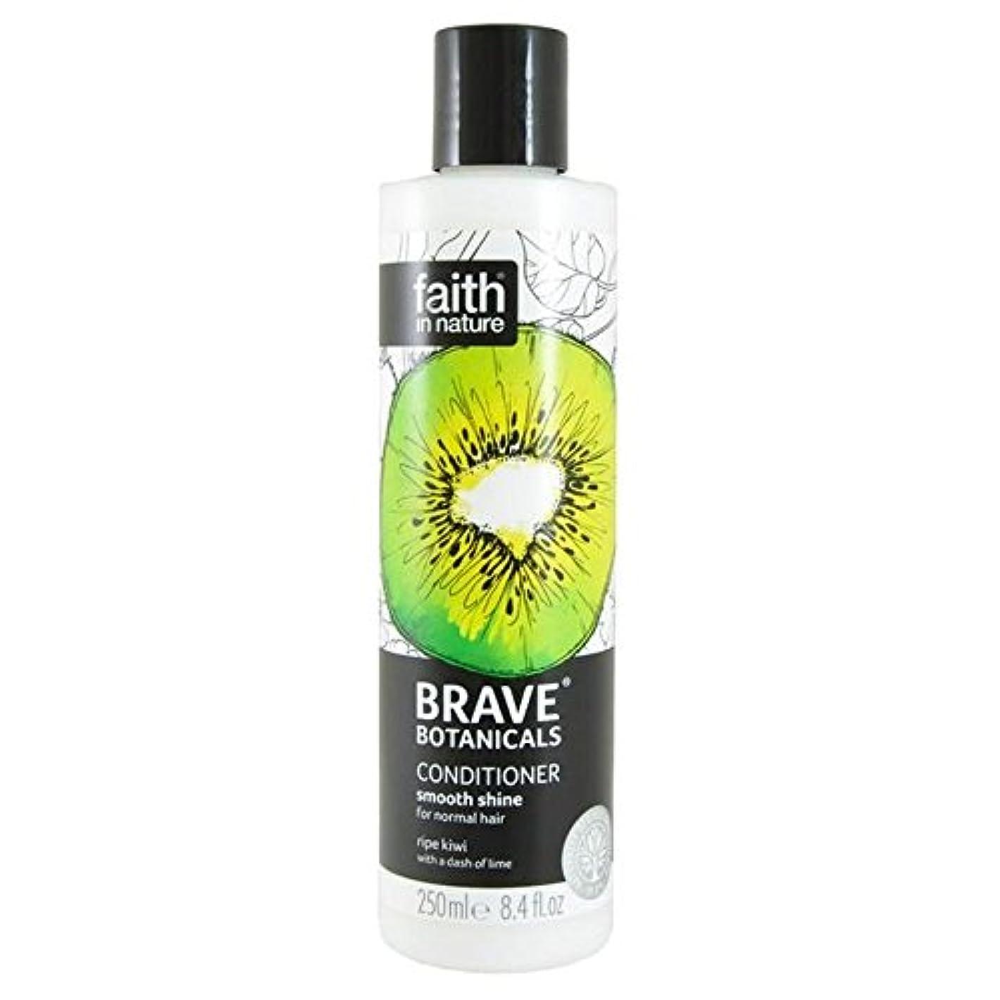 作りますオフセット地下鉄Brave Botanicals Kiwi & Lime Smooth Shine Conditioner 250ml - (Faith In Nature) 勇敢な植物キウイ&ライムなめらかな輝きコンディショナー250Ml [並行輸入品]