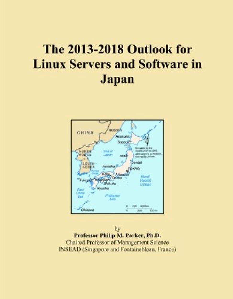 バーターコメンテーター統計的The 2013-2018 Outlook for Linux Servers and Software in Japan