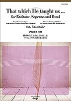 彼がわたしたちに語ったこと−バリトン、ソプラノと吹奏楽の / ブレーン