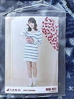乃木坂46 公式 衛藤美彩 2018 バレンタイン Valentine 5枚 コンプ 写真