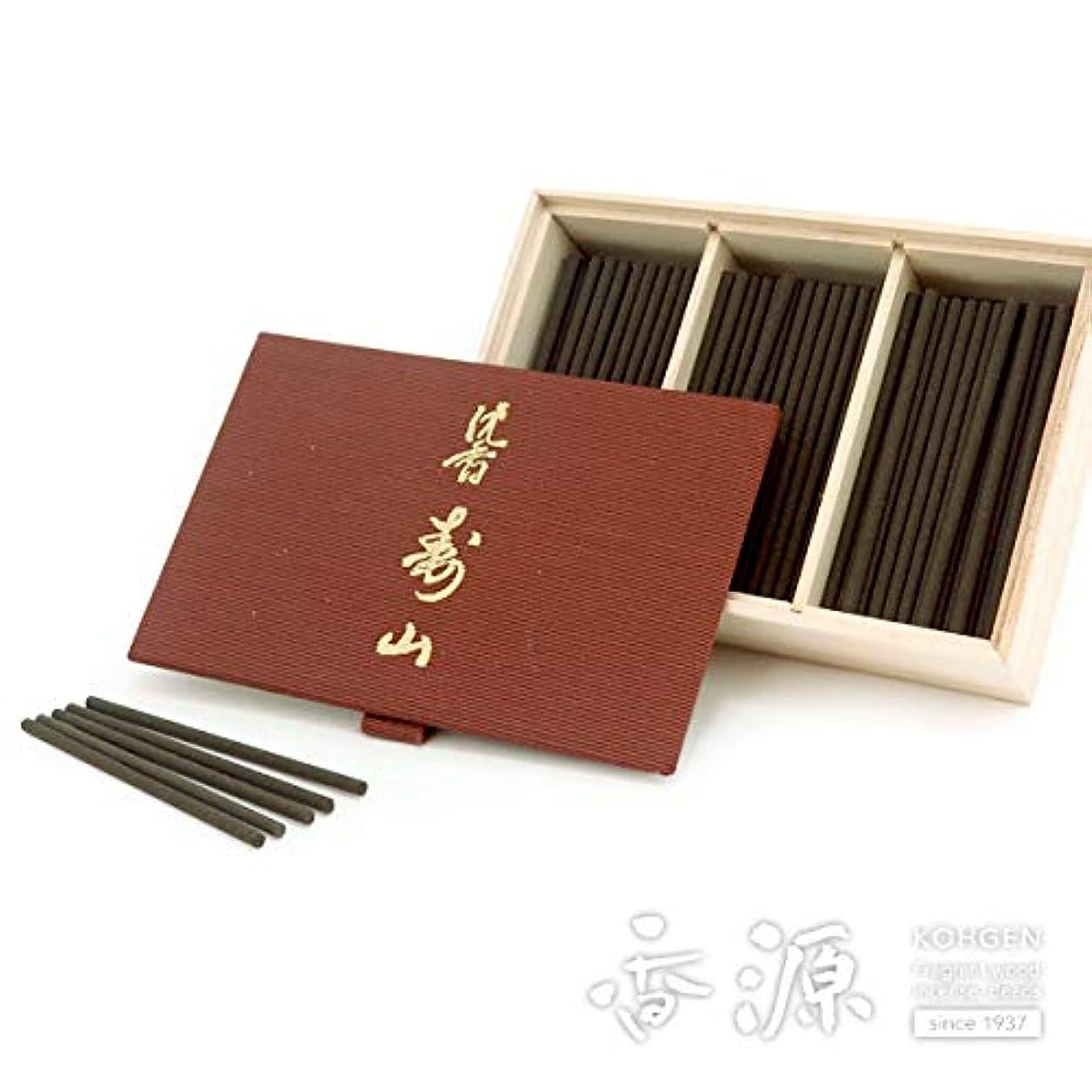 虎ギャング飽和する日本香堂のお香 沈香寿山 スティックミニ寸 お徳用150本入