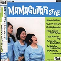 Mama Guitar Style by Mama Guitar (2000-01-01)