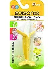 エジソン(EDISON) カミカミBabyバナナ 3か月~