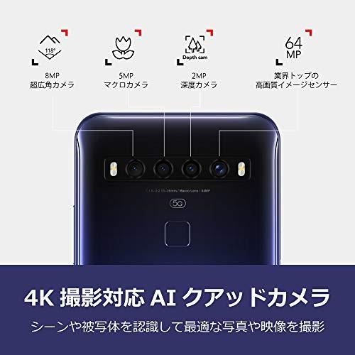 41gf47L3skL-TCLが「TCL 20 5G」と「TCL 20 SE」の2種類のスマートフォンを発表