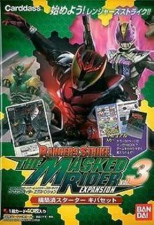 Amazon.es: bandai - Kamen Rider / Cromos, cartas ...
