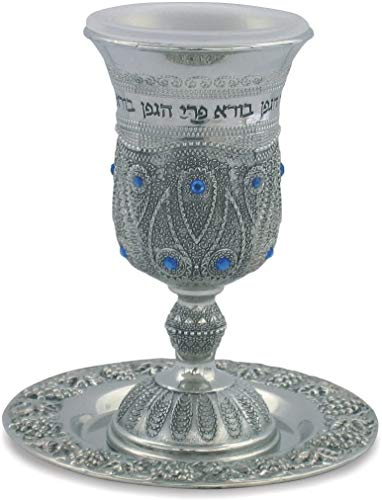 Grapes Design Pewter Kiddush Cup on Base and matching Coaster by Karshi