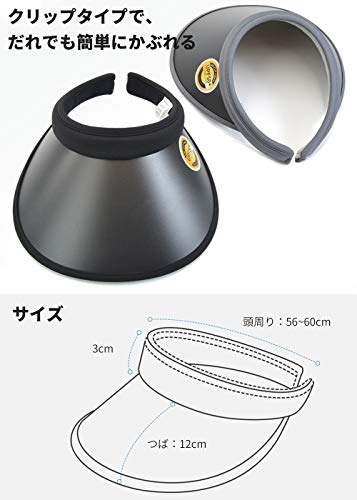 サンバイザーUPF50+レディース帽子クリップバイザー大きなツバ紫外線対策UVカット日よけキャップ旅行アウトドア春夏