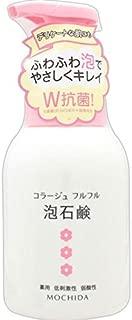 コラージュフルフル 泡石鹸 ピンク 300m L (医薬部外品) ×8