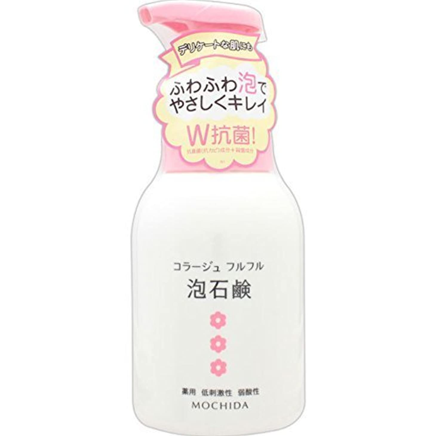 中に機動シロクマコラージュフルフル 泡石鹸 ピンク 300m L (医薬部外品) ×10