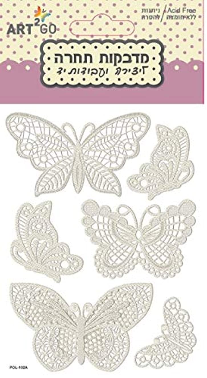 Design 3D Scrapbook Lace Stickers Scrapbooking Decorations Quality Dimensional Stickers for DIY Art Works-Albums-Calendars-Greeting Cards-Invitation Cards-Gift Packets Acid Free (Butterfly)