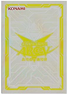 Yugioh Card Sleeves - ARC-V Dimension - 55ct