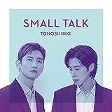 Small Talk 歌詞