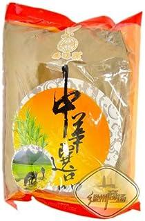Cinco Especias Chinas 454 gs (Formato Original Importado de
