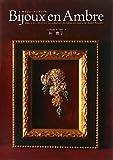 Bijoux en Ambre―琥珀ジュエリーコレクション