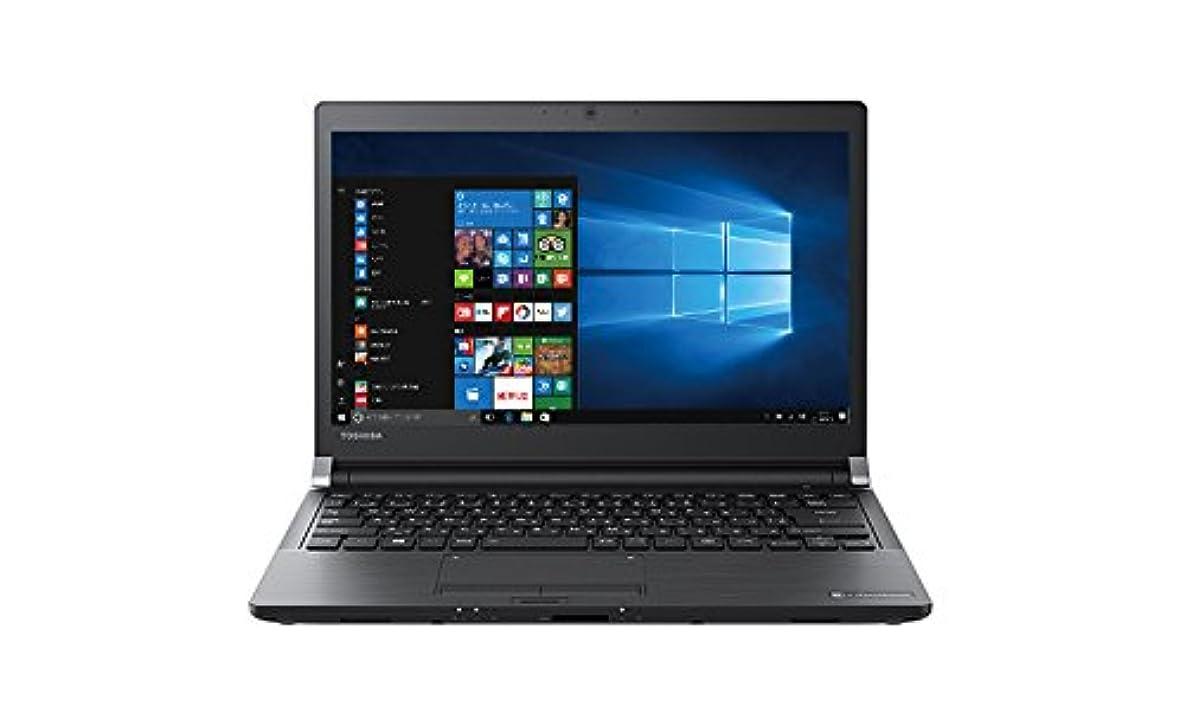 貫通するそれる勝者ノートパソコン TOSHIBA dynabook B65/F Core i5 6200U 2.3Ghz 4G 500G WIN 10 15.6インチ