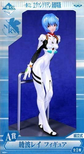 Kuji Evangelion A prize Ayanami Rei Sectional figure most (japan import)