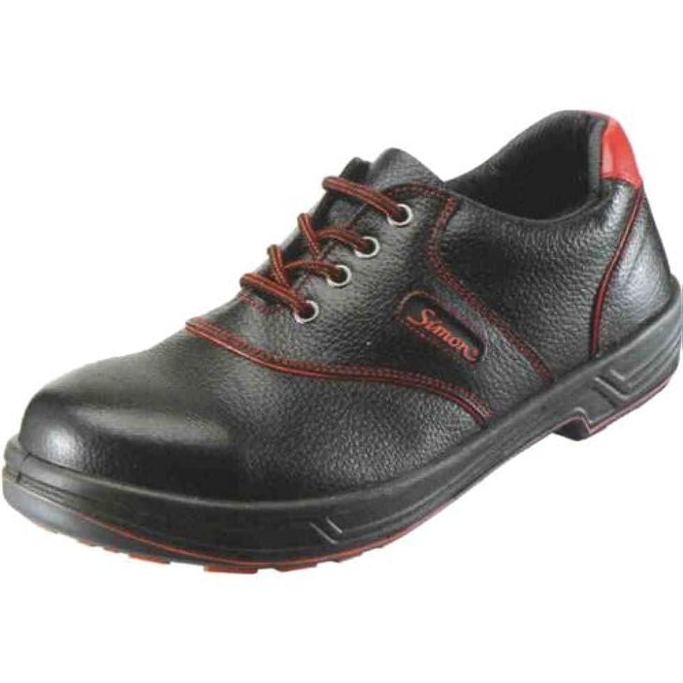 ショートカット勉強するモート安全靴 シモンライト SL11-R 黒/赤 【1823770】 (25.5cm)