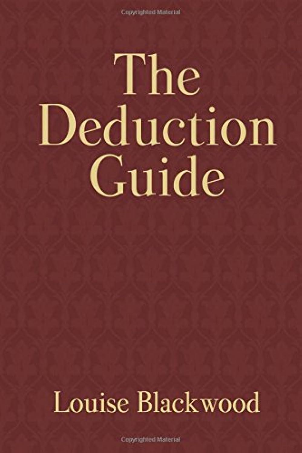 キャンディー空洞抗生物質The Deduction Guide