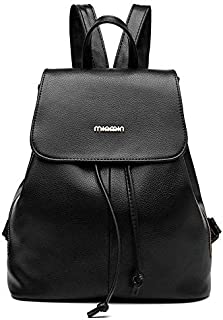 Fashion Backpacks For Women - Leather, Black