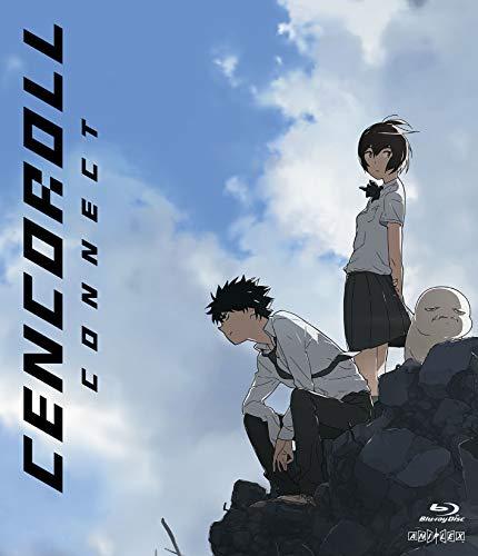 センコロール コネクト(通常版) [Blu-ray]