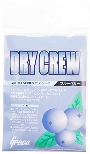 Greco グレコ 湿度調整剤 ドライクルー ブルーベリー