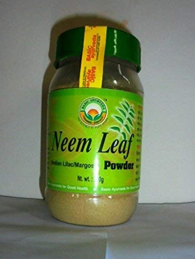 砂注釈ドルNexxa 200g Pure Natural Basic Ayurveda Neem Leaf Powder Indian Lilac