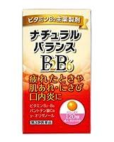 【第3類医薬品】ナチュラルバランスBB 120錠 ×3