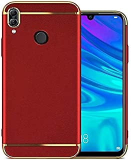 Huawei P Smart 2019 Red Hard PC Case Cover