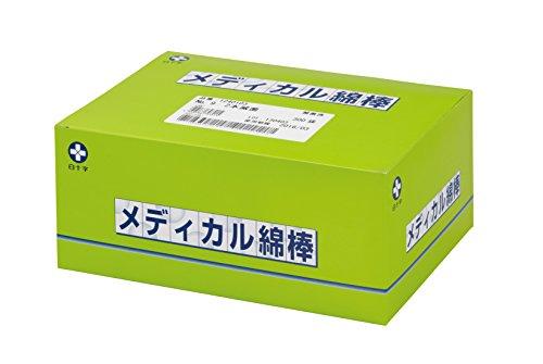 白十字 メディカル綿棒 長さ15cm・綿Φ12mm 滅菌済 1本入 125袋