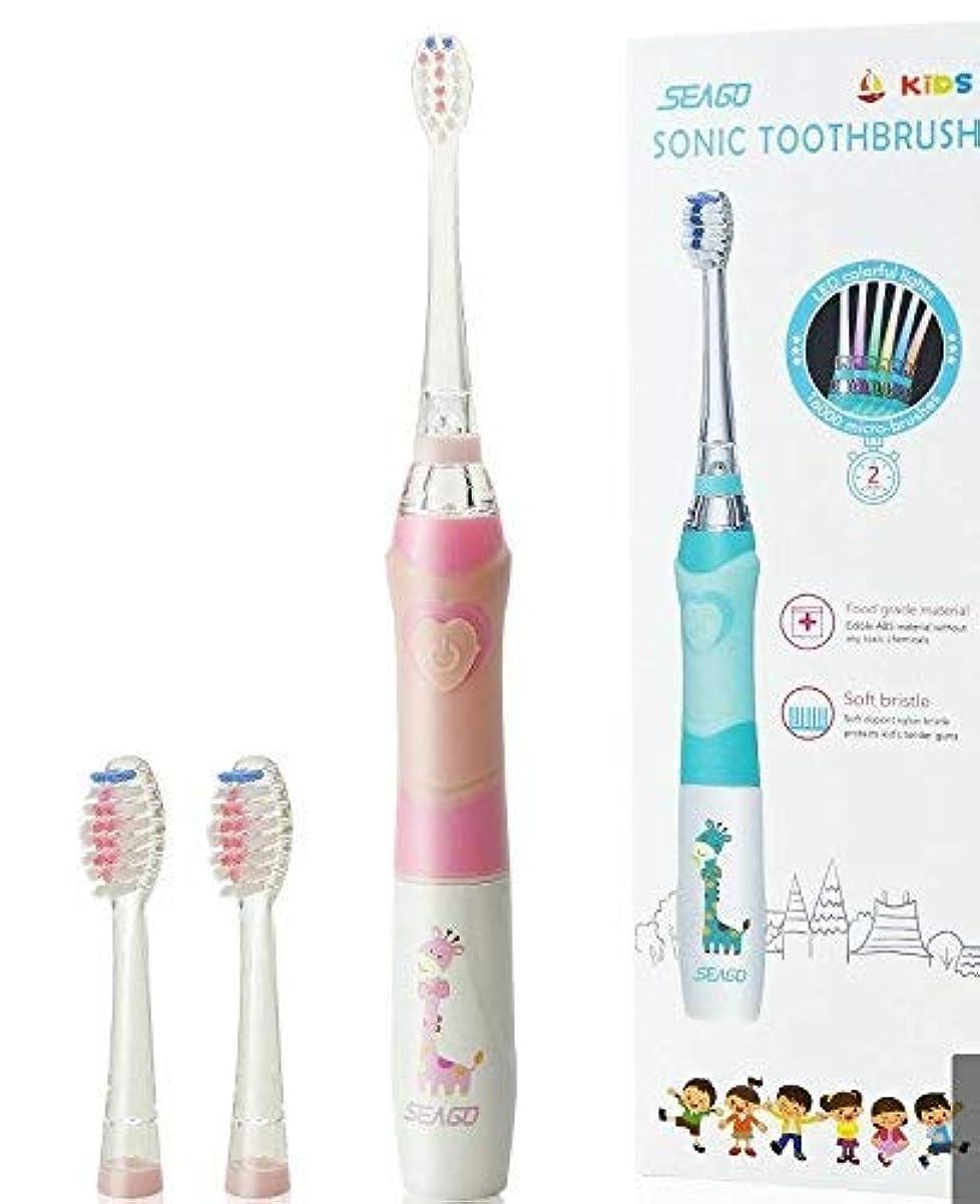 とげ履歴書顔料SEAGO(シーゴ) 音波振動歯ブラシ こども用電動歯ブラシ キッズ 歯磨き デンタルケア 乾電池式 EK6-ピンク