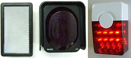 赤外線ビームセンサーで感知LEDパトフラッシュで強力お知らせ・X90-3000
