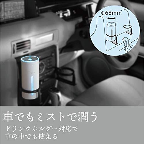 エレコム加湿器超音波式USB給電50ml/hの大噴霧量車載ドリンクホルダー対応7色LED卓上静音コンパクトエクリアミストホワイトHCE-HU1905UWH